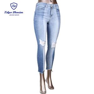 f572ece6d4 China women denim pants wholesale 🇨🇳 - Alibaba