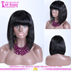 130% Density silky straight free part glueless short wig 10 inch brazilian hair lace front wig