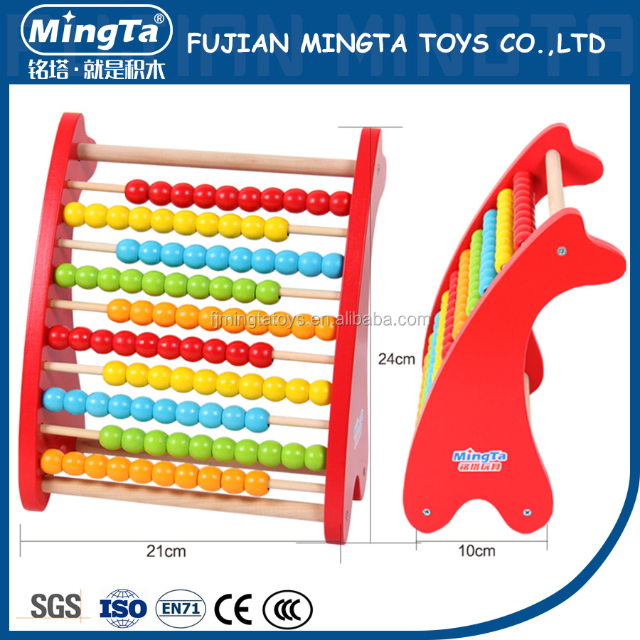 2017 Top children wooden abacus wooden toys with natural wood