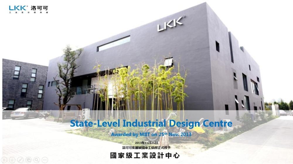 Индастриал дизайн инжиниринг