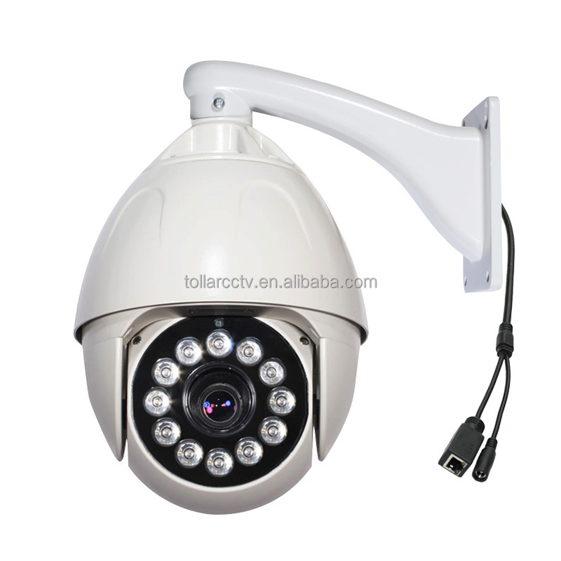 7 Inch Onvif 1080P 2.0MP Middle Speed Dome PTZ IP Camera 22X Optical Zoom Waterproof Outdoor intelligent ir speed dome camera