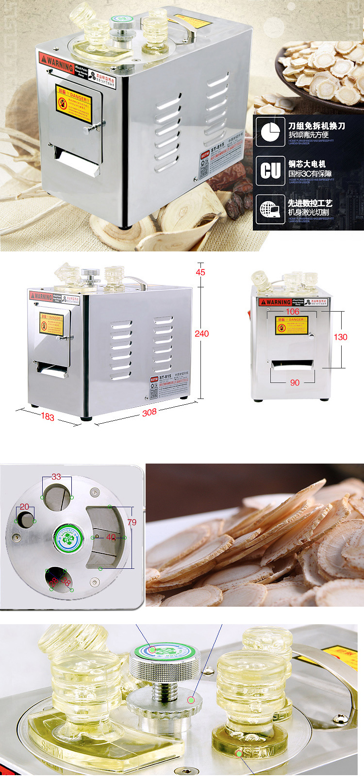 Commercial Medicine Ginseng Slicer Ginseng Herb Mill Chinese Slicing Herb Cutter Machine