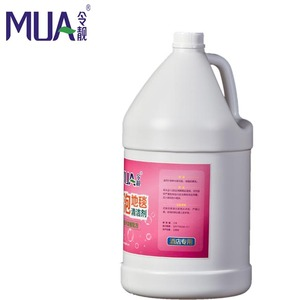 carpet detergent for cleaning car floor & hotel floor &House floor/Carpet Stain Remove cleaner 3.8L