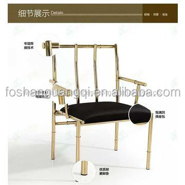 Stainless steel bamboo joint chair