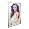 /product-detail/high-brightness-super-slim-snap-frame-aluminum-light-frame-with-acrylic-lgp-60217955609.html