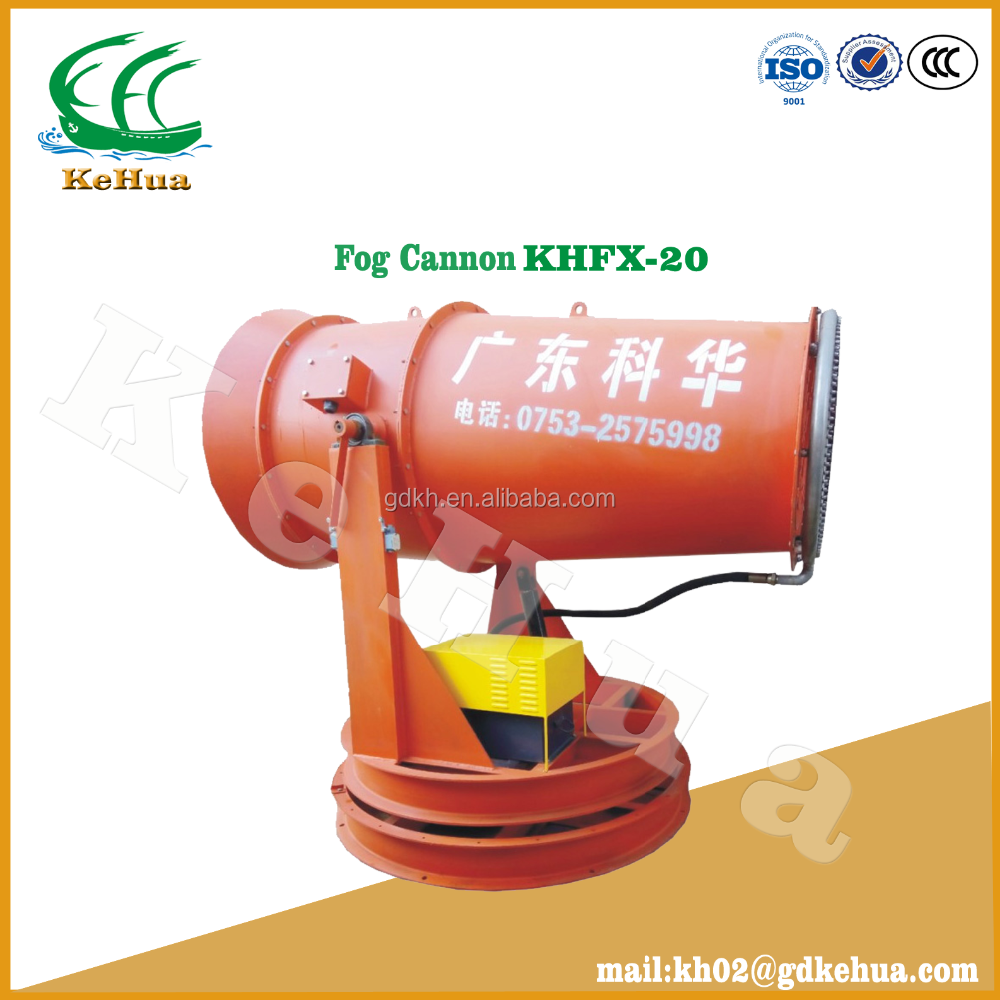 GDKH-F-20 Electric Power Sprayer Dust Control Fog Cannon