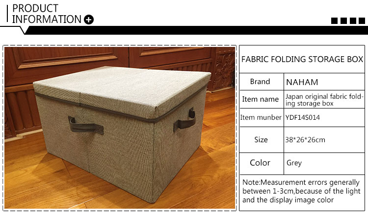 NAHAM collapsible fabric canvas cloth storage box bins