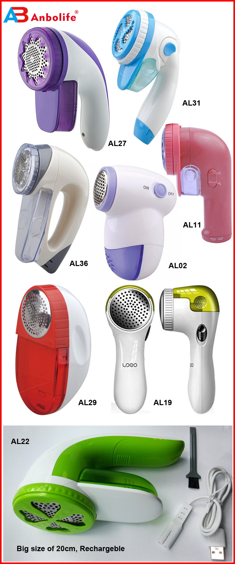 Fashional Rechargeable with charging cord factory electric lint remover
