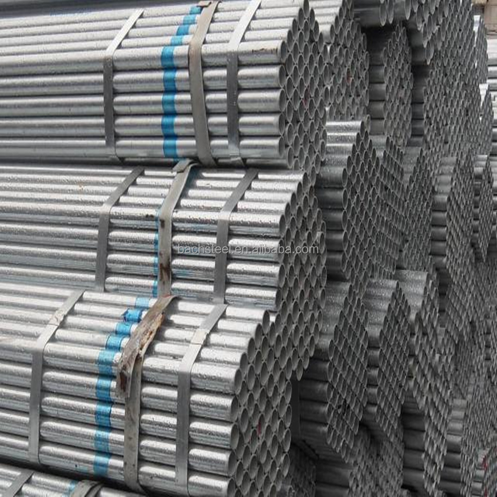 carbon steel price per kg, ms pipes, mild steel pipe/tube ON SALE
