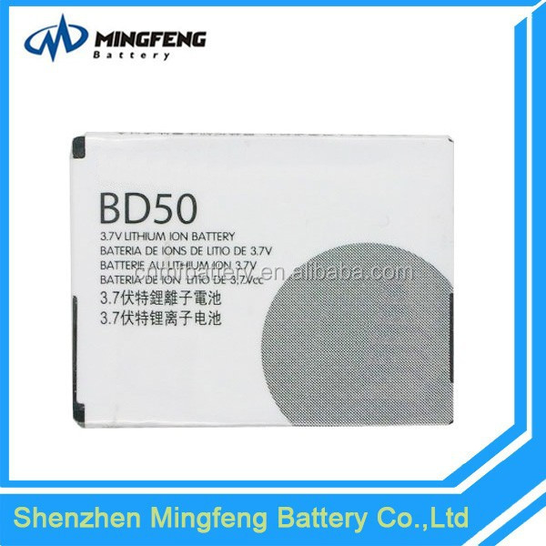 Wholesale Manufacturer 750mAh High Capacity Mobile Phone BD50 Battery for Motorola EM325/EM25/F3