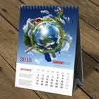 Promotionnel Table de bureau solaire calendrier impression