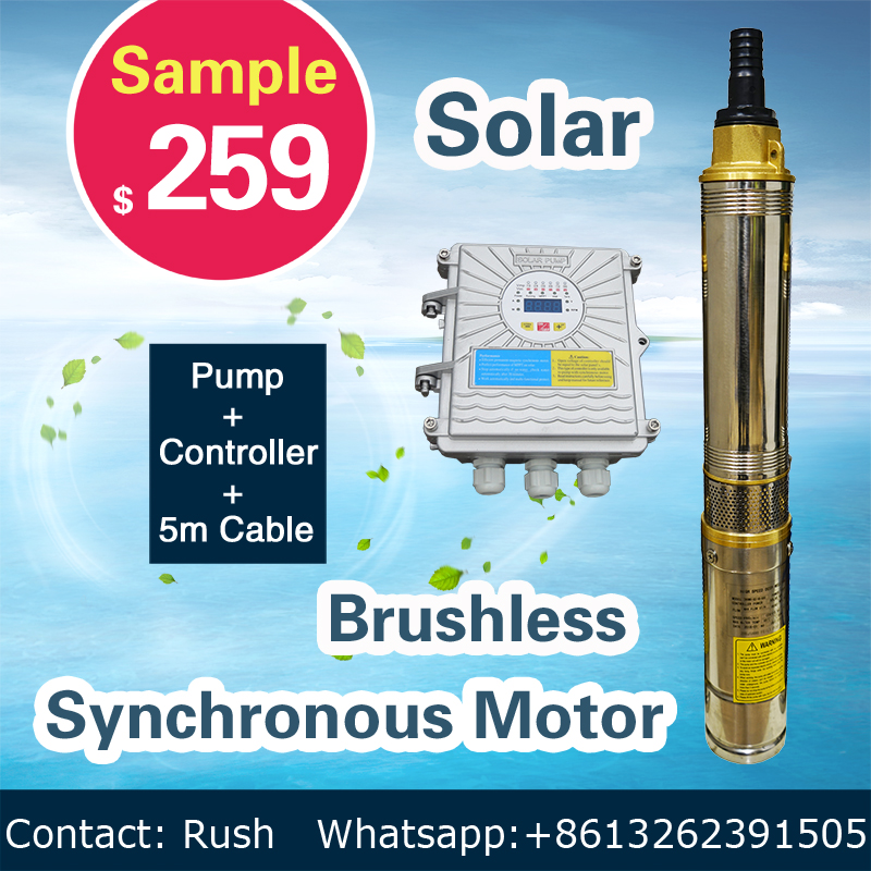 1.5hp ac solar submersible pump agriculture for Brazil market