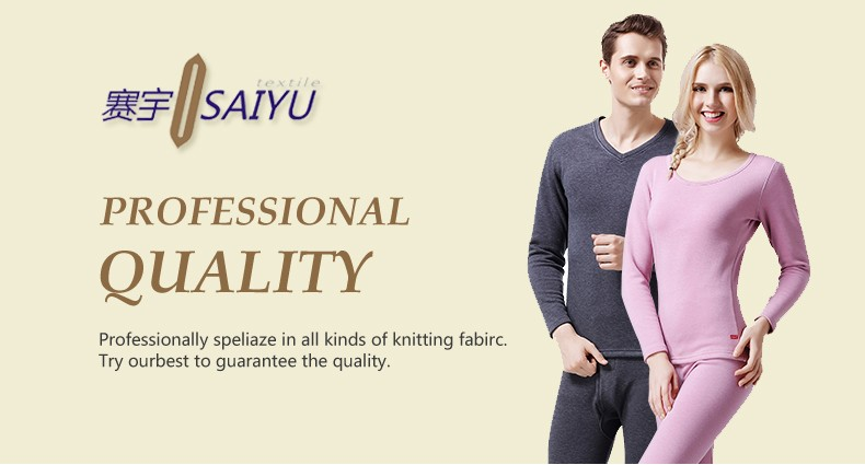2018 Fashion Design Sweater Polyester Spandex Single Jersey Suedeing Fleece Fabric