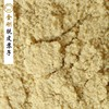Peeled and roasted Perilla seed chinese traditional purple perilla seed powder