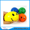 Hot sale smile face anti stress ball custom shape stress ball pu stress ball