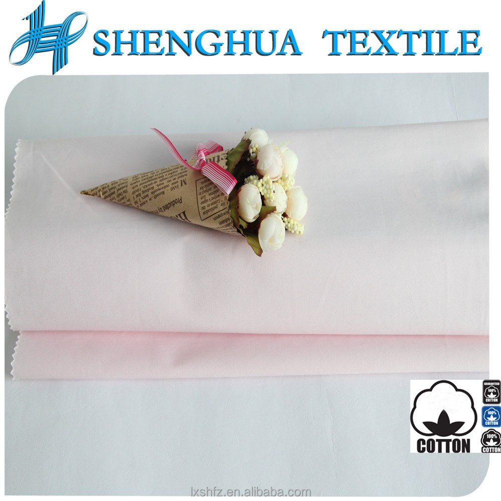Manufacturer Provide Chinese Light Pink Beautiful Fabric Jacquard