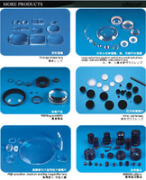 Super Hard Resin Aspheric Blue -ray Optical Plastic Lens For ...