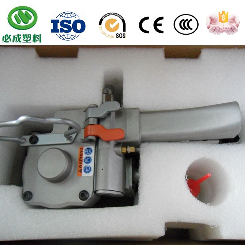 Best Quality XQD-19 Pneumatic Strapping Tools For Polyester Strap