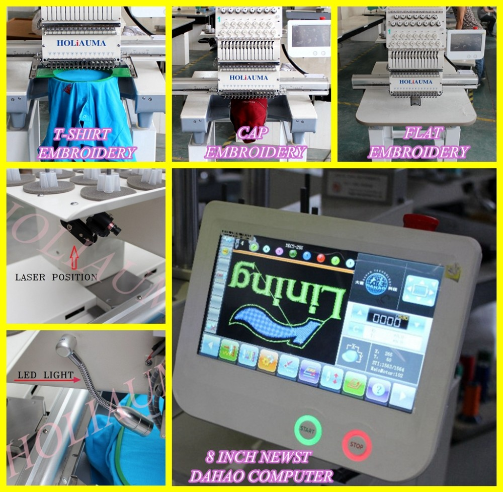 factory embroidery machine