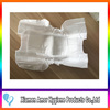 /product-detail/best-diapers-for-newborns-sleepy-baby-diaper-cute-baby-diaper-made-in-china-60547417271.html