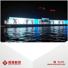P31.25mm IP65 Waterproof Transparent Outdoor Advertising LED Display Screen
