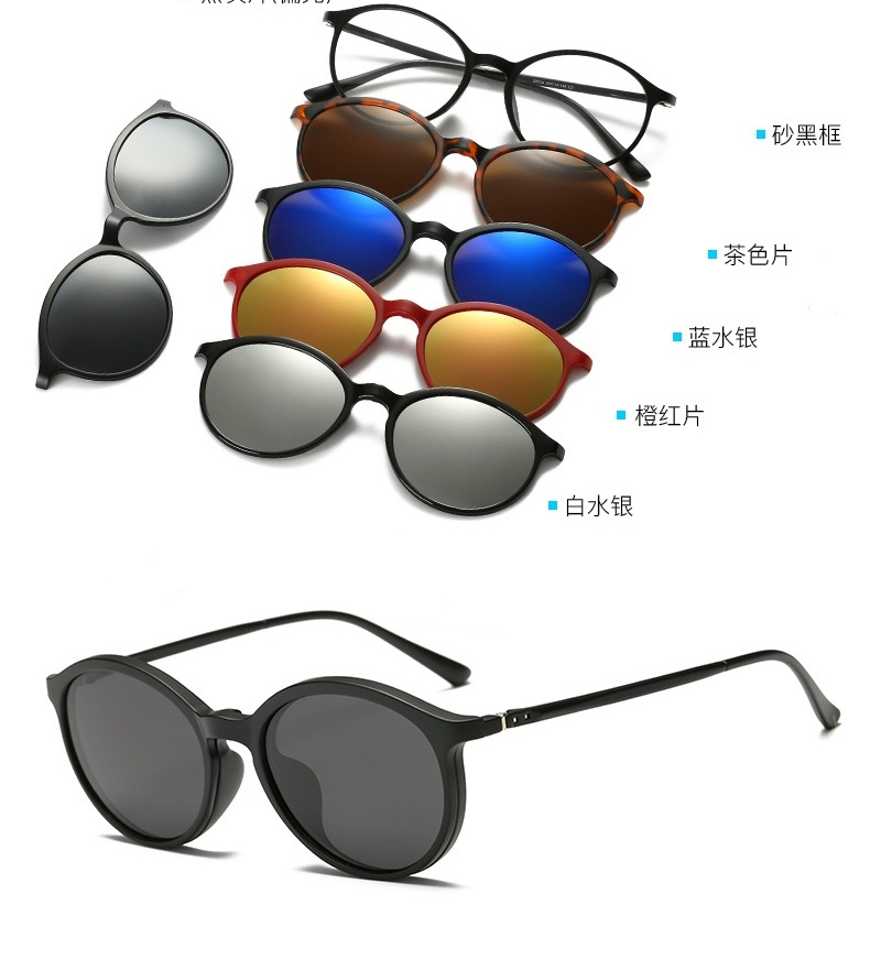 b03b1534d5d Popular Eyeglasses Magnetic Clip Buy