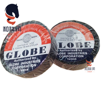 Globe PVC electrical insulating tape