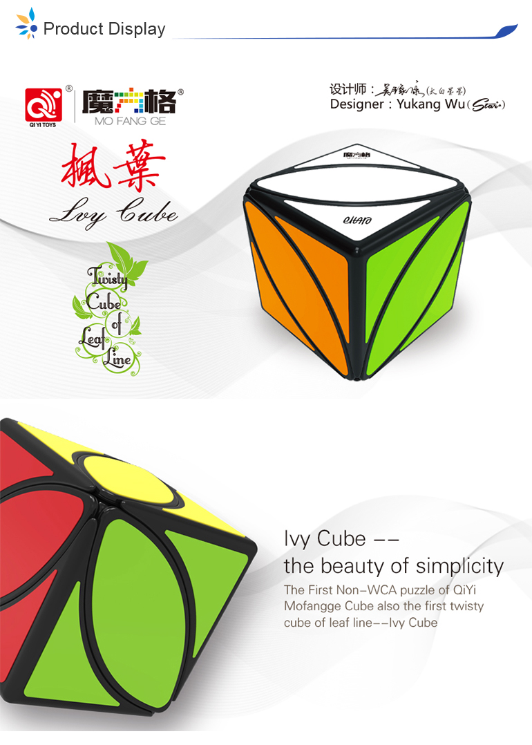 Twist smooth lvy shape plastic speed personalized puzzle cube with 56.5mm
