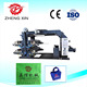 non woven letterpress printing machine flexo printing machine of four color