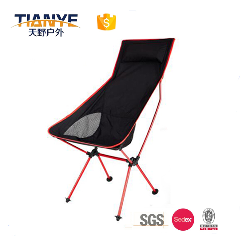 Tianye environment friendly moon chair camping free sample camping rocker chair for gift