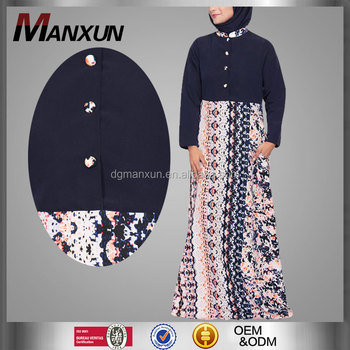Islamic Clothing Store Online Abaya For Eid Latest Jalabiya Designs