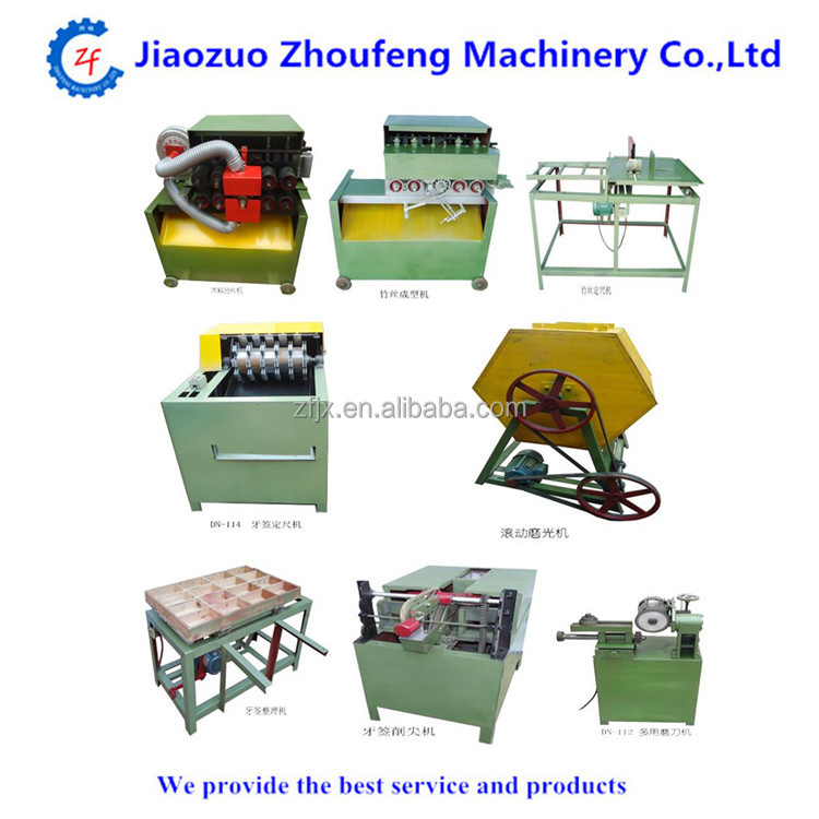 bamboo toothpick production plant making machine for sale