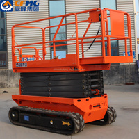 ISO CE hydraulic mobile elevating aerial platform construction electric scissor lift table