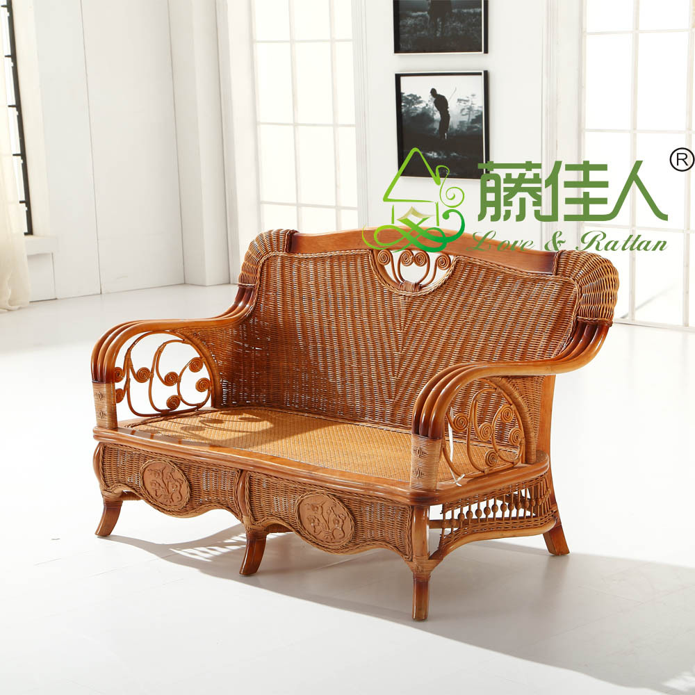 New Trendy Cane Rattan Sofa Set