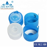 Plastic 5 gallon Water PET Bottle Cap with Best Price