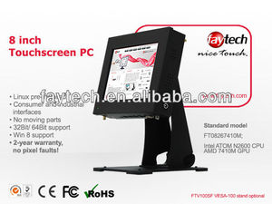 8 Inch rugged industrial all in one touchscreen pc