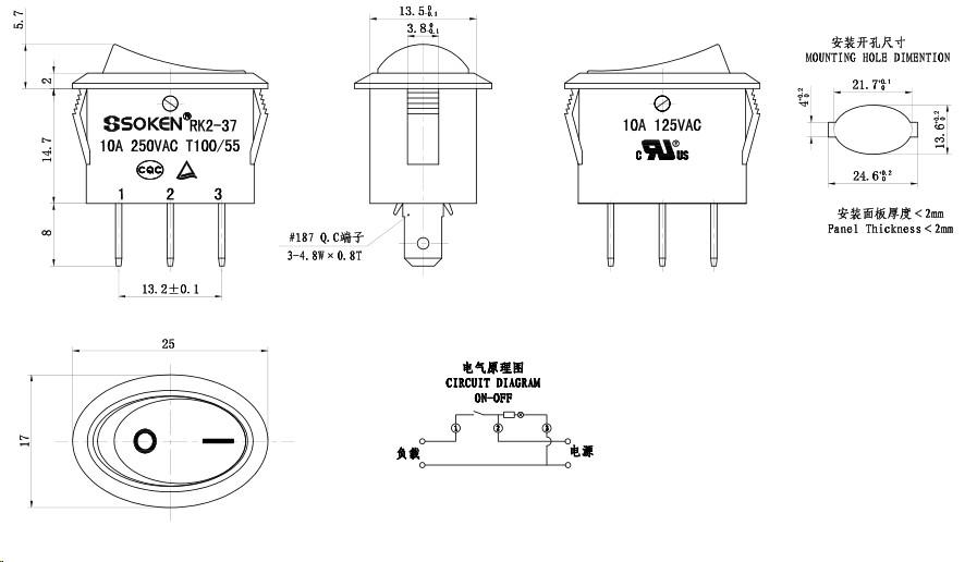 soken rk1 06 wiring diagram 4 pin switch connection wiring diagram database gsmportal co