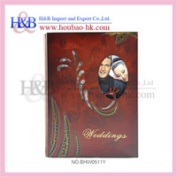 Hardwood Wedding Photo Albums 4x6