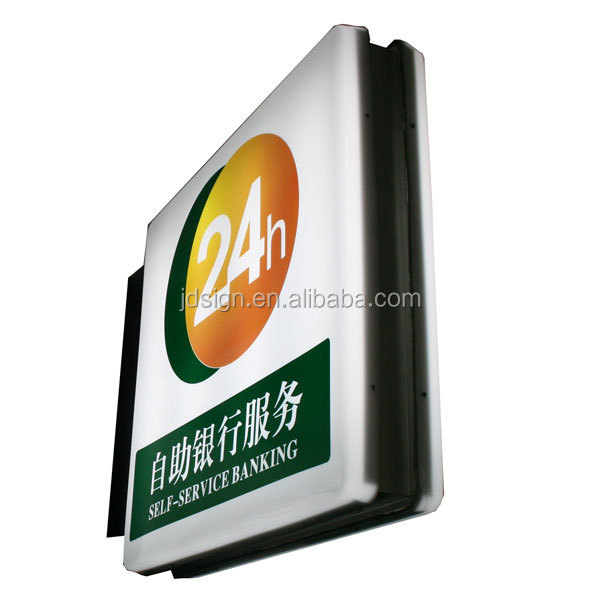 Self - service banking advertising wall mount light box