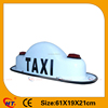 Magnet installation small led taxi roof lamp