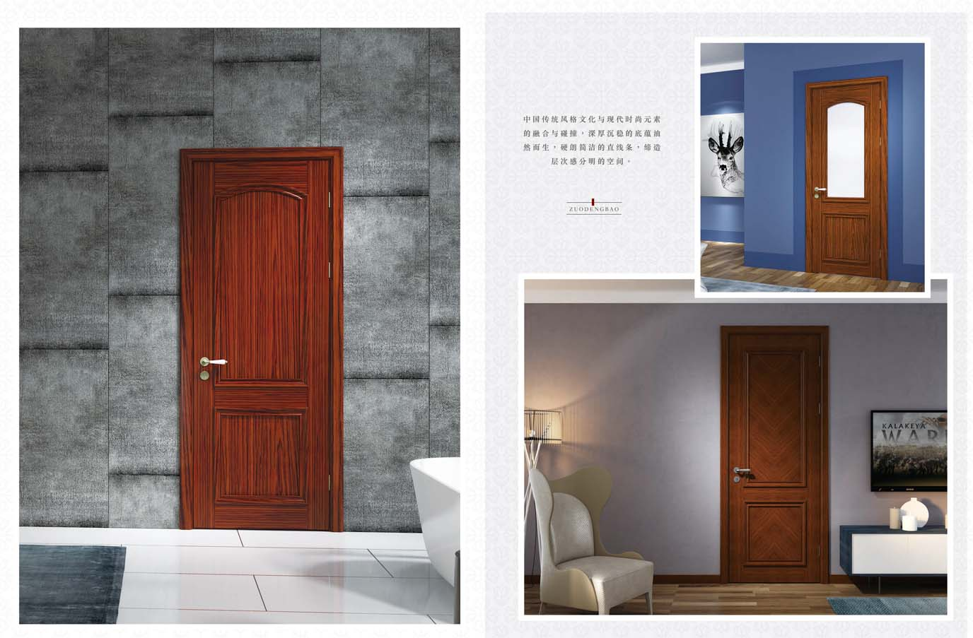 Porta batente de madeira pesados design de entrada de entrada de madeira/interior da porta pivot