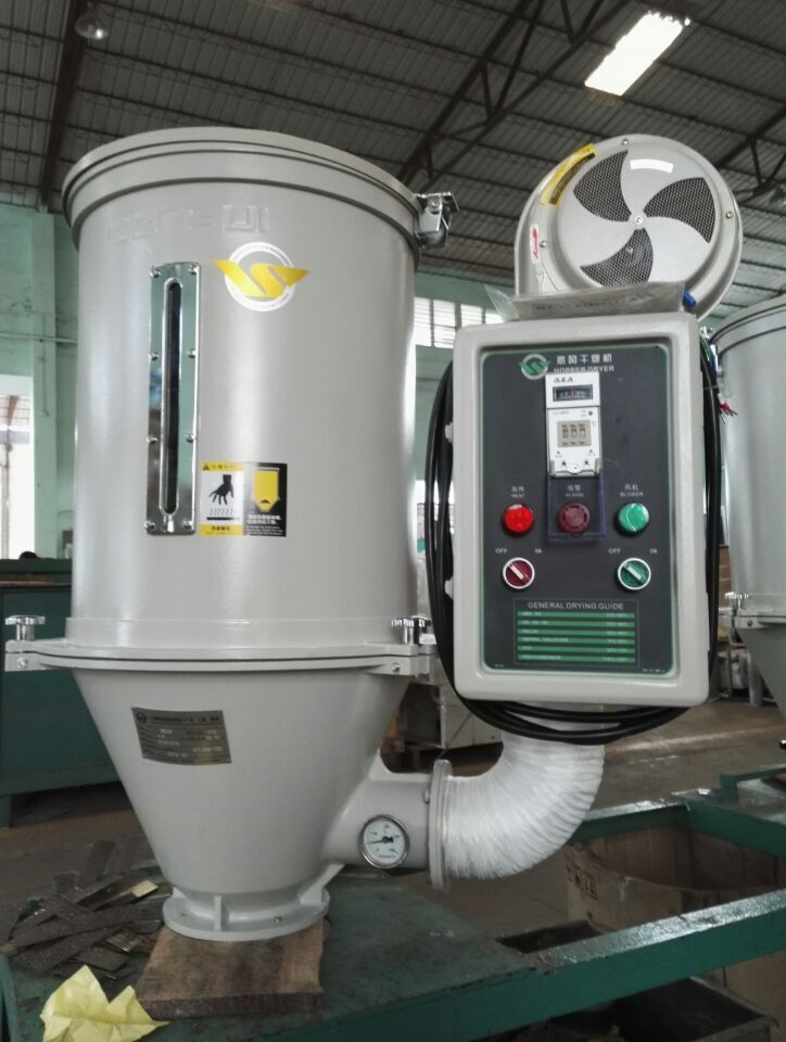 Plastic Hopper Dryer Wsdd 200 Environmental Friendly Design Air Recycling Professional Drying Machine