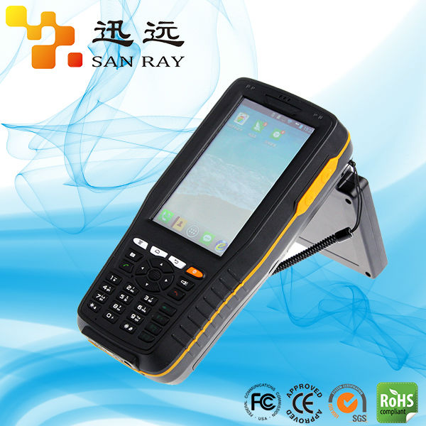 Top class handheld rfid wireless card reader for inventory management