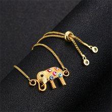Модная подвеска в виде животного, слона, пчелы, пчелы, подвеска в виде божьей коровки, женский браслет, регулируемая цепочка, золотой браслет...(Китай)