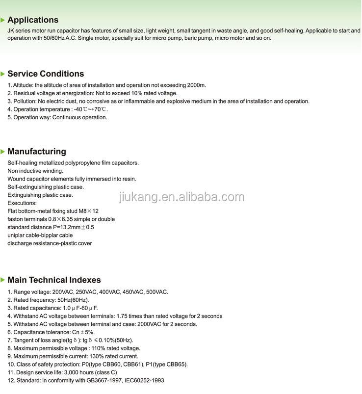 Cbb61 A/c Capacitor Supplier China,12uf 250v Motor Capacitor Using ...