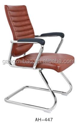 Ab- 447 Custom Printed New Leather Yoga Chair Stretch Sofa Relax ...