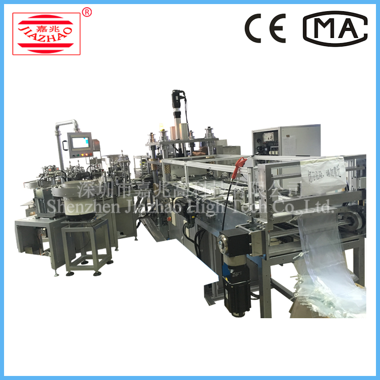 high frequency urine bag production line