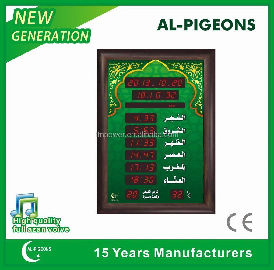 Digital Muslim Prayer Time Wall Clock Wholesale Time Wall Clock