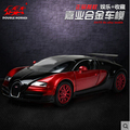 Double Horses Bugatti Veyron 1 32 Original alloy car model light sound pull back Supercar W16
