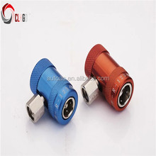 R1234yf Quick connector/ connector for refrigeration/Quick connect coupler